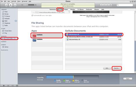 effacer application mac