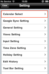 iPhone Calendar Sync | Saisuke for iPhone