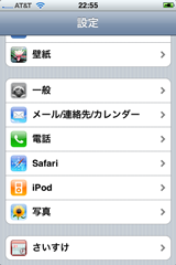 Iphone 安く / iphone値段